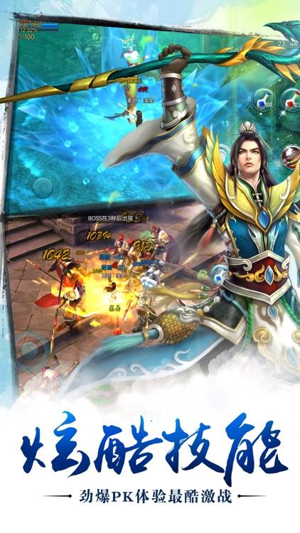 苍穹之剑-仙盟领地战 screenshot-3