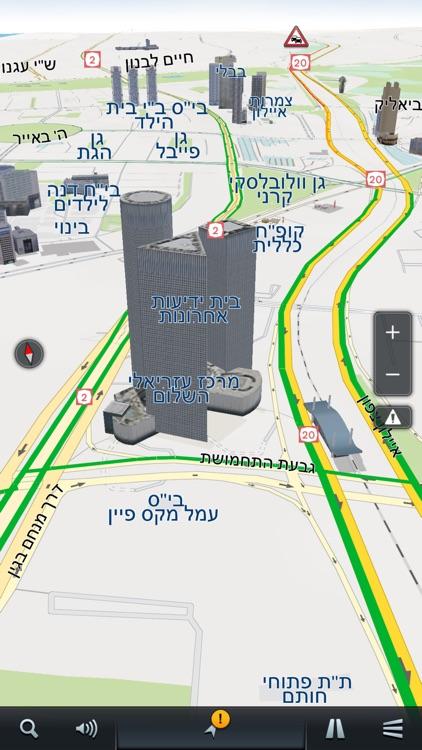Navigator GPS Pelephone