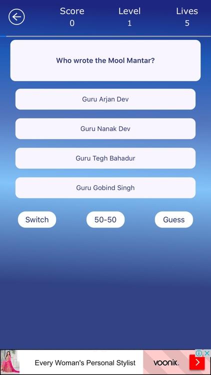 Sikhism Quiz Trivia