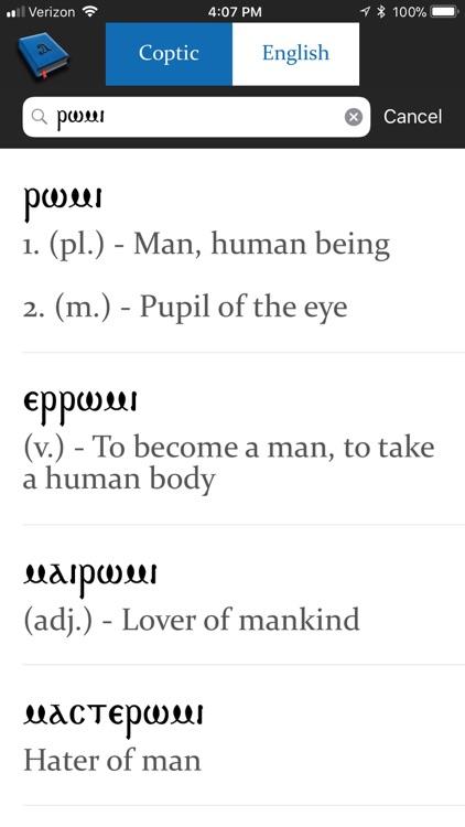 Coptic-English Dictionary screenshot-3