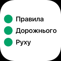 PDD Ukraine