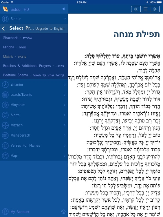 Siddur HD for iPad