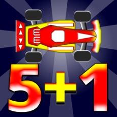 Activities of Math Drill Racing Flash Cards