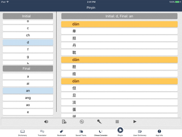 Transwhiz E/C(simp) for iPad screenshot-3