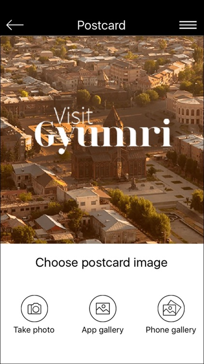Visit Gyumri screenshot-4