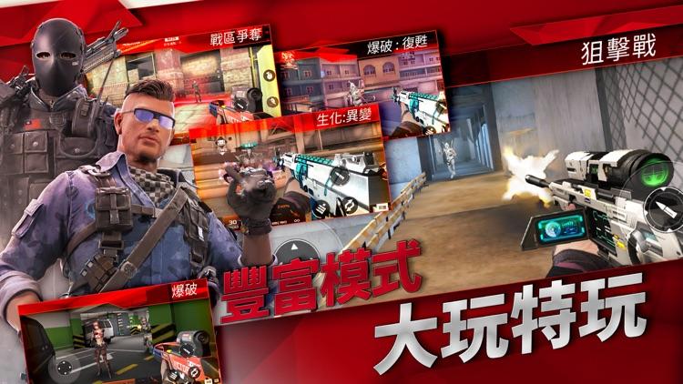 Garena 武裝菁英 screenshot-3