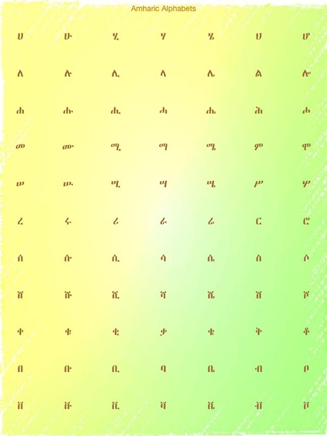 Amharic Alphabets on the App Store