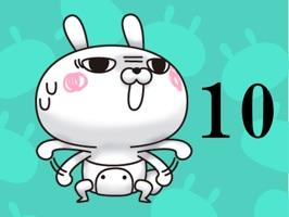 Single eyelid of a rabbit 10