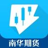 南华TradeNow – 南华期货