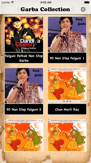 navratri special non stop garba download free