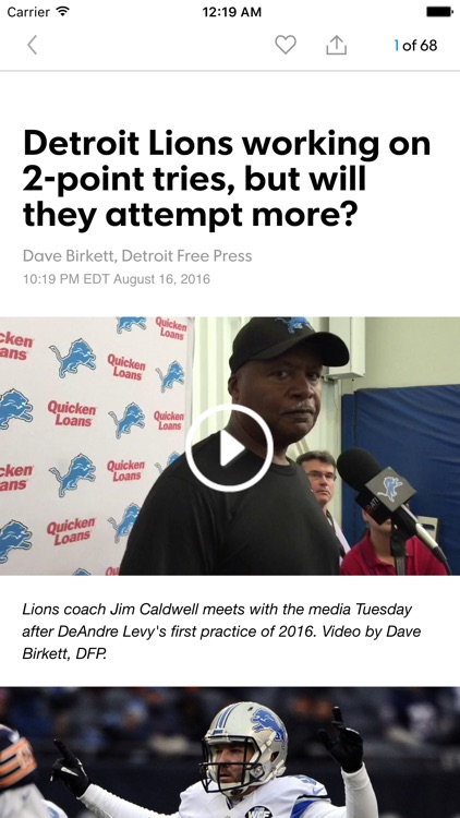 Lions Xtra screenshot-1