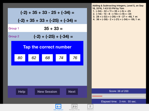 Math Integers screenshot 1