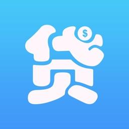 小额网贷-小额手机贷款身份证贷款指南,应急用钱现金极速信用贷款攻略!