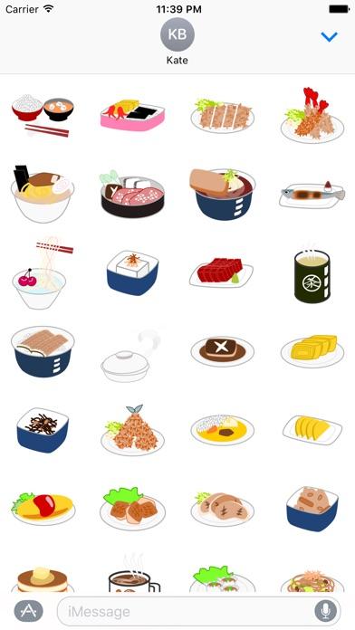Japanese Food Sticker 日本の晩御飯-夏-のスクリーンショット1