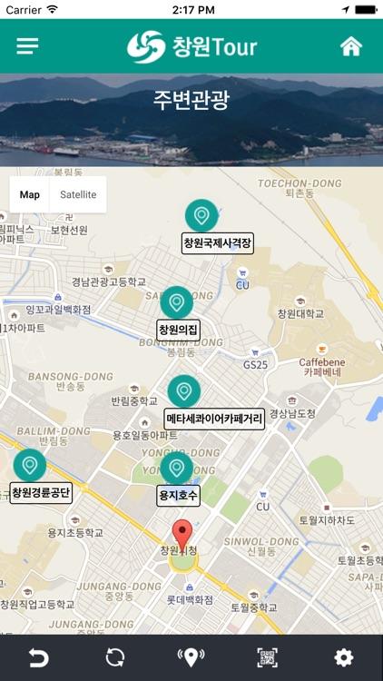 창원 Tour screenshot-4