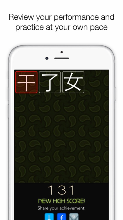Chinese Writer by trainchinese screenshot-3
