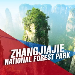 Zhangjiajie National Forest Park Tourism Guide