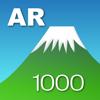 AR 山 1000