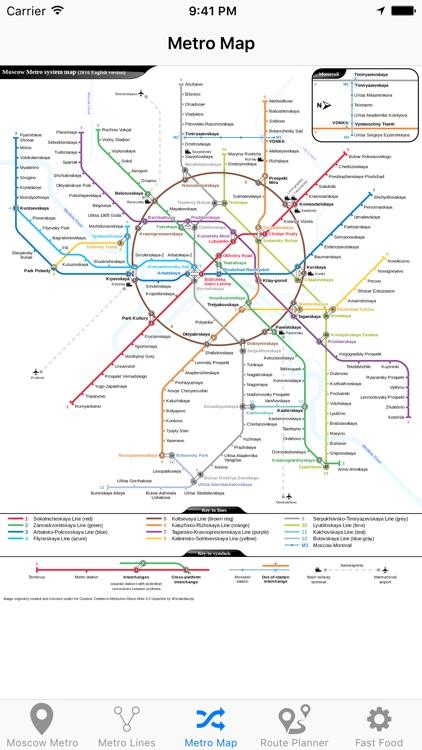 Moscow Metro & Subway screenshot-3
