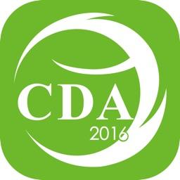 CDA皮科-皮科学术会议全收录-PPT及视频随时观看-e疗圈