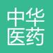 174.中华医药视频全屏