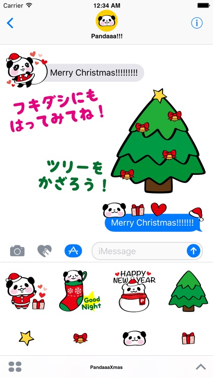 Pandaaa!!! Xmas Stickers for iMessage screenshot-4