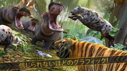 動物 シム . どうぶつ シミュレーション ゲーム 無料のおすすめ画像2