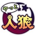 DENYUSHA CO.,LTD. - Logo