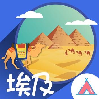 游我旅游for埃及