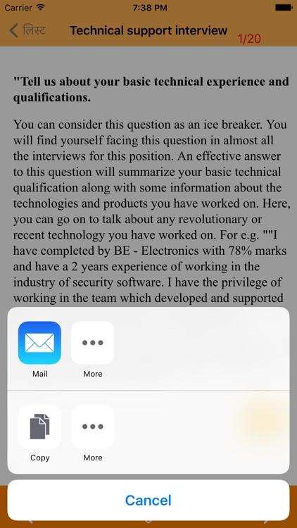HR Interview Guide screenshot-3