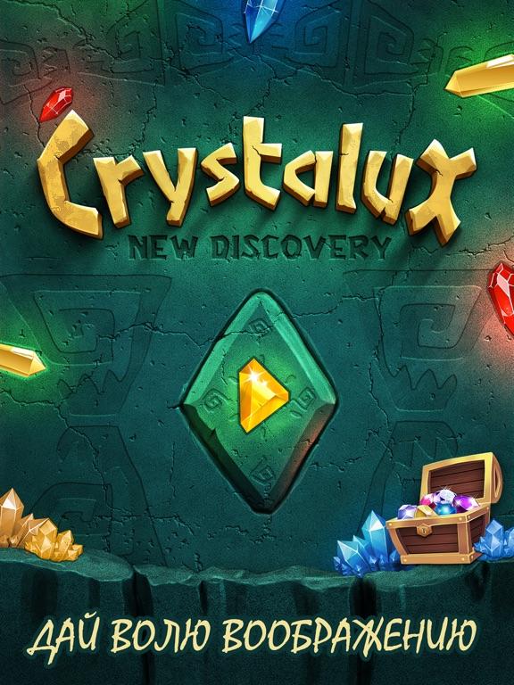 Игра Crystalux.New Discovery - пазл и убивалка времени