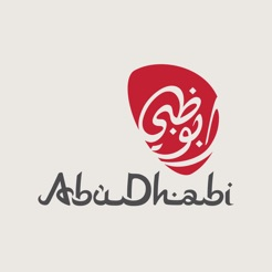 Visit abu dhabi on the app store visit abu dhabi 17 solutioingenieria Choice Image