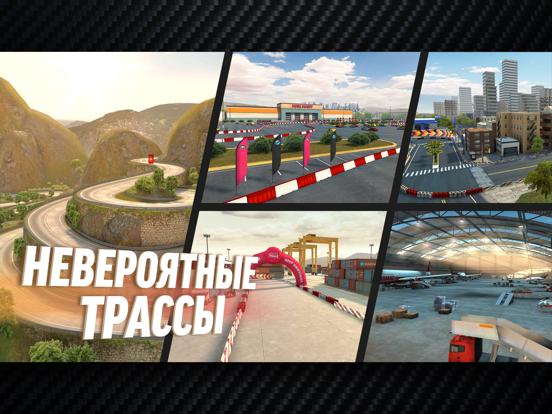 Drift Max Pro - Drifting Game Скриншоты11
