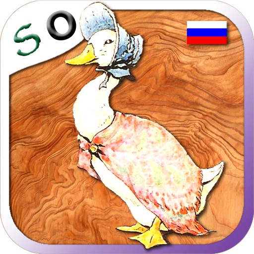 The Tale of Jemima Puddle-Duck in Russian FULL