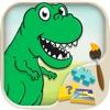 恐竜楽しいゲーム