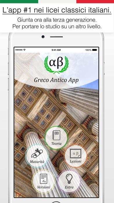Greco Antico App