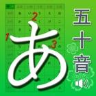 极速日语之五十音图 icon