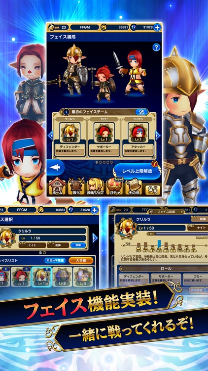 FINAL FANTASY GRANDMASTERS screenshot-4
