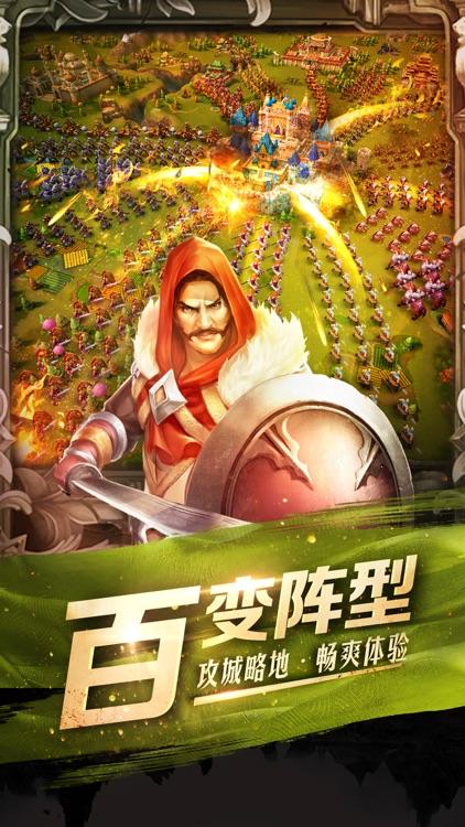 华夏征服-王权崛起 神域降临