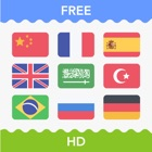 Intelligenter Übersetzer HD (Gratis)! icon