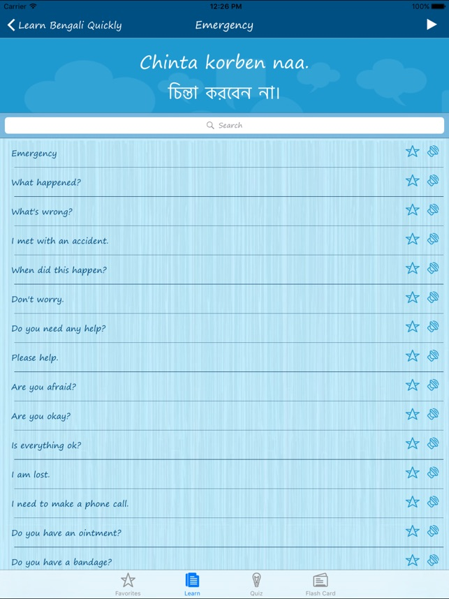 Learn Bengali Quickly - Phrases, Quiz, Flash Card on the App
