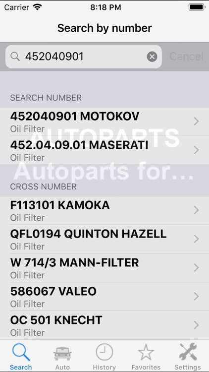 Autoparts for Maserati screenshot-0