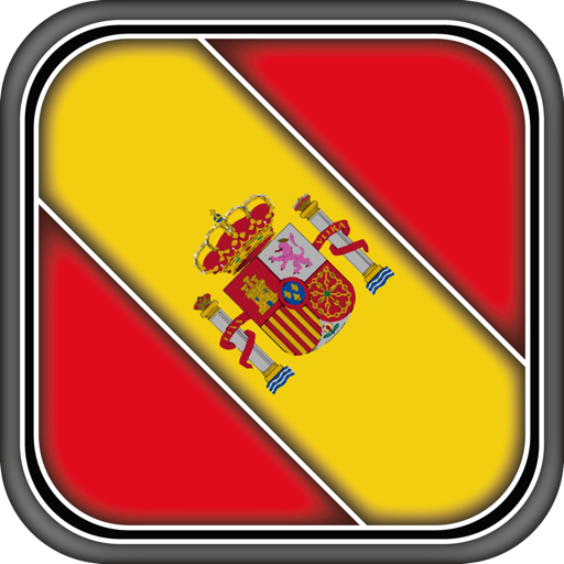 Spanish Dictionary (Offline)
