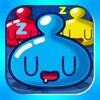 おやすみモンスターズ・ベッドタイムのストーリー - Monsters Bedtime・Keep Calm My Sweetie Slime