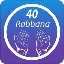 40 rabbana Dua/Supplications from Quran