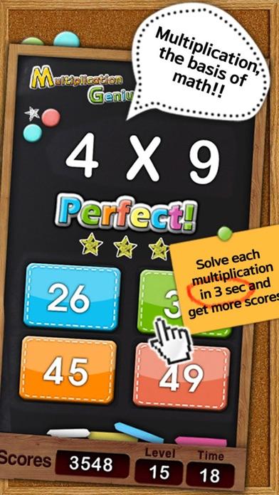 Multiplication Genius x19 Free screenshot two
