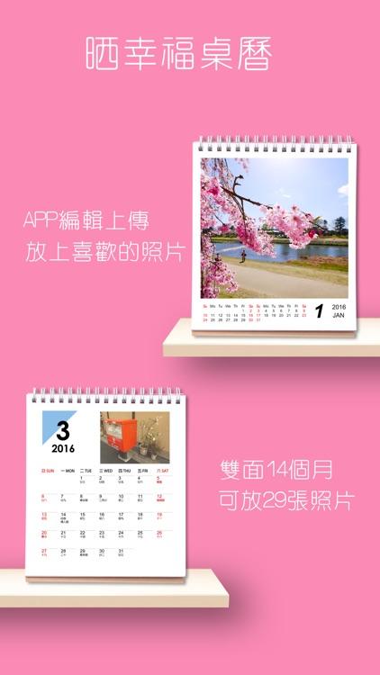 nuSquare幸福小卡-隨手珍藏超質感幸福回憶 screenshot-3