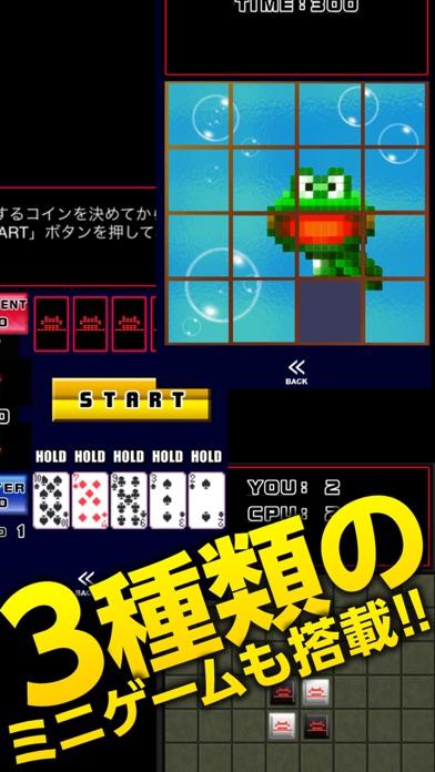 パチスロキングパルサー~DOT PULSAR~【ドットクロック】のスクリーンショット4