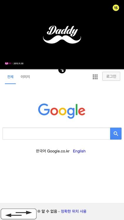 6am-Player (Multi View) screenshot-4