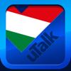 uTalk Classic Learn Hungarian
